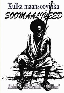 Xulka Maansooyinka Soomaaliyeed  (A Collection of Somali Poetry