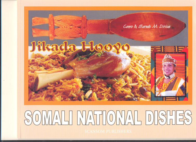 Jikada Hooyo ( Somali National Dishes)