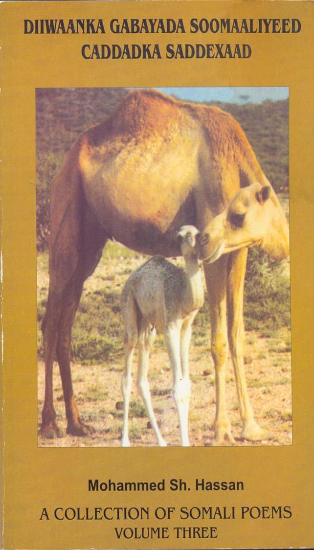 Diiwaanka Gabayada- Gurmad 3 (A collection of Somali poems- volu
