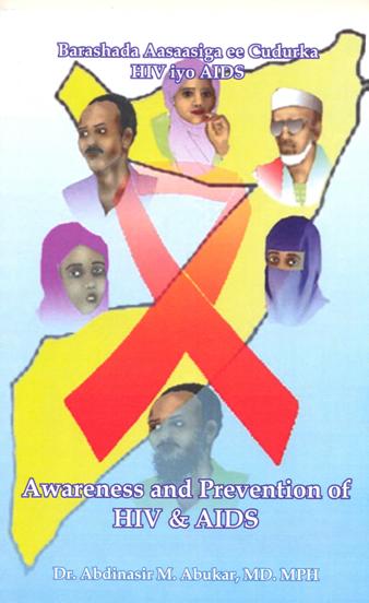 Barashada Asaasiga ee Cudurka HIV/AIDS