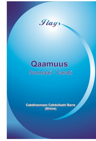 QAAMUUSKA ILAYS- ILAYS DICTIONARY