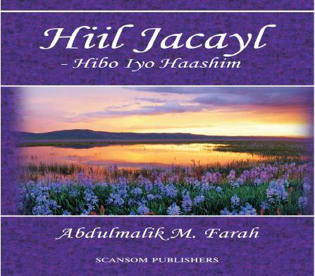 Hiil Jacayl