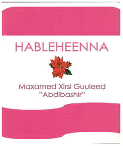 : Hablaheenna- Our women: The book is a compilation of Poems abo