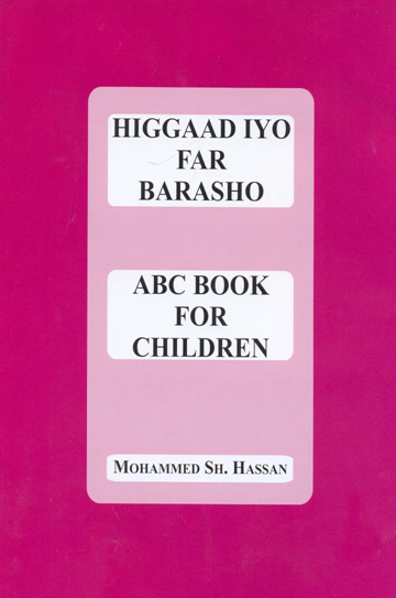 Higgaad iyo Farbarasho (ABC Book For Children)