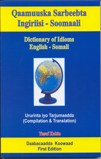 Qaamuuska Sarbeebta (A dictionary of idioms)