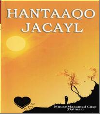 Hantaaqa Jacayl