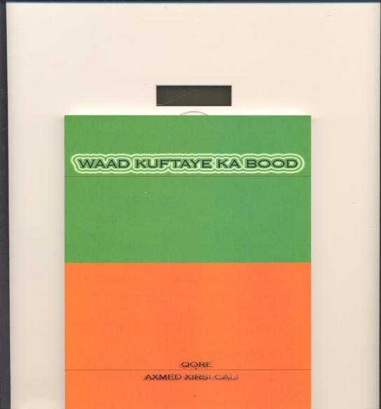 Waad Kuftaye KaBood