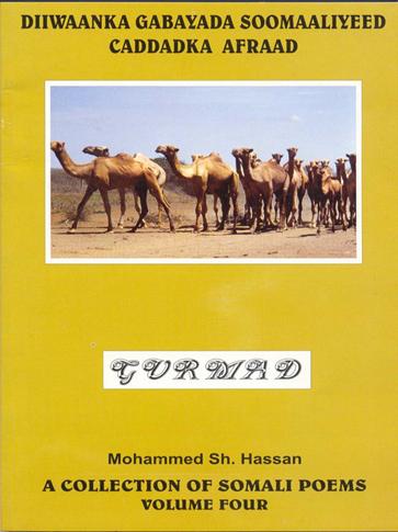 Diiwaanka Gabayada - Gurmad 4 (A collection of Somali poems- vol