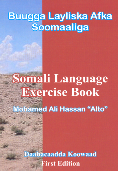 Essential English-Somali Dictionary (Asaasi) 2nd Edition , Scansom