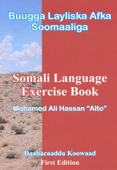 Buugga Layliska Afka Soomaaliga (Somali Language Exercise Book)