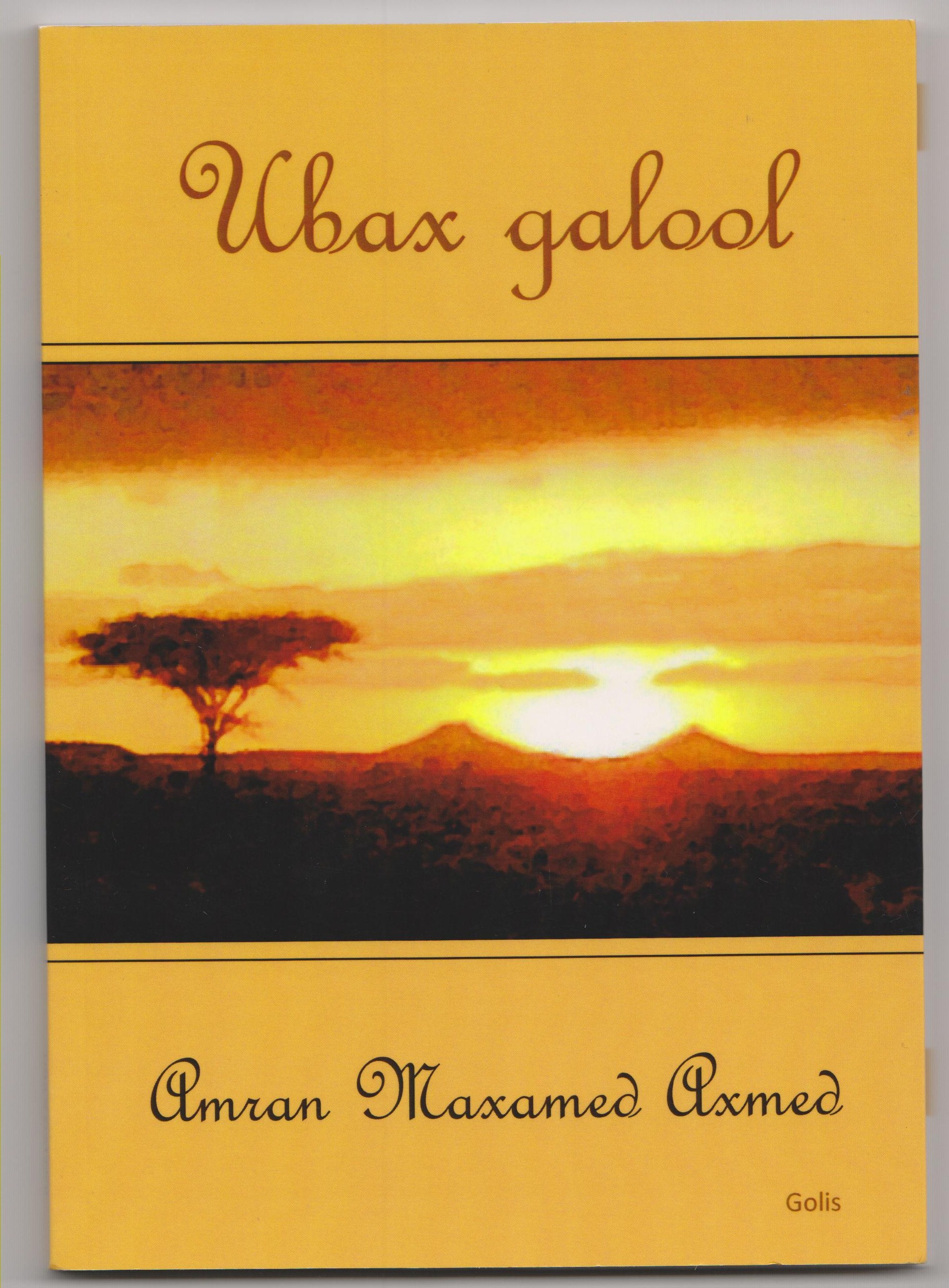Ubax Galool