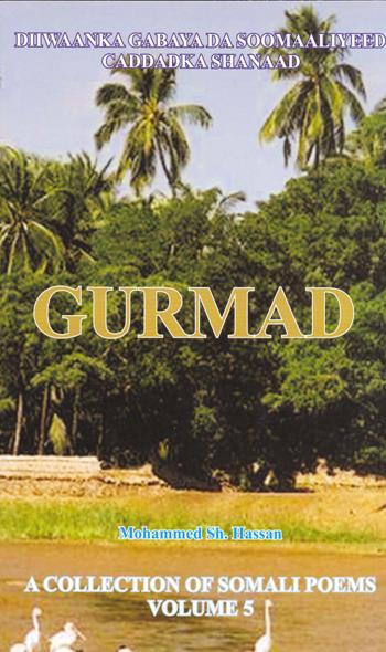 Diiwaanka Gabayada - Gurmad Caddadka 5aad