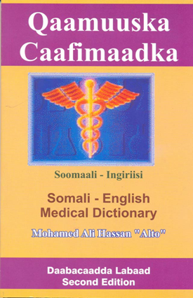QAAMUUSKA CAAFIMAADKA (Somali- English Medical Dictionary)