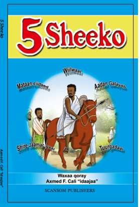 5 SHEEKO (FIVE STORIES)