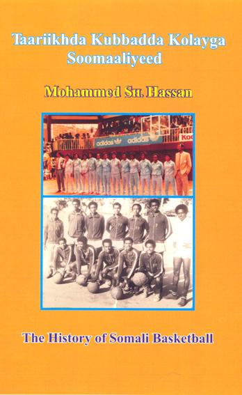 Taariikhda Kubbadda Kolyaga (The History of Somali Basketball)