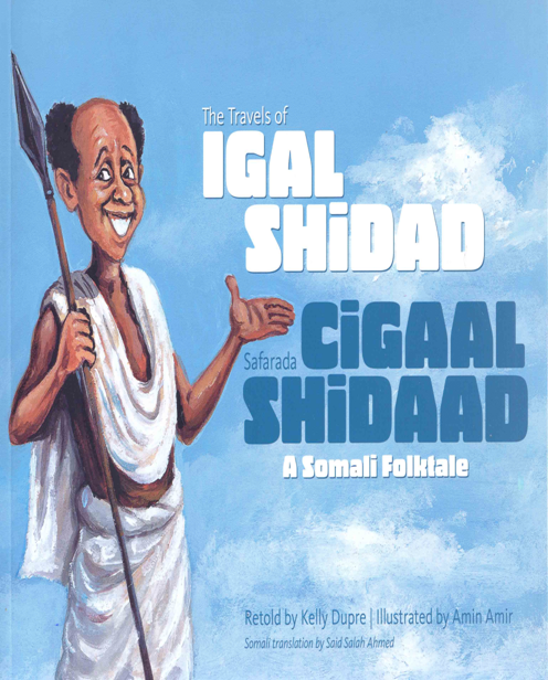 The Travels of Igal Shidad (Bi-lingual)