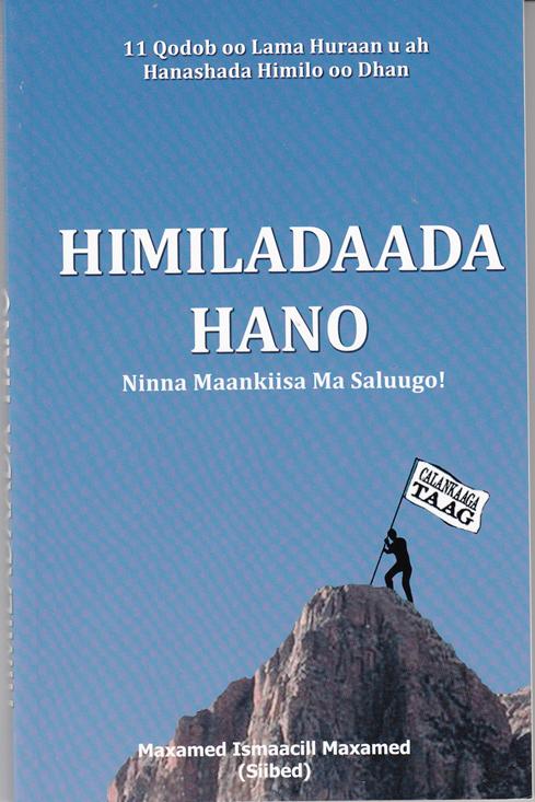 Himiladaada Hano