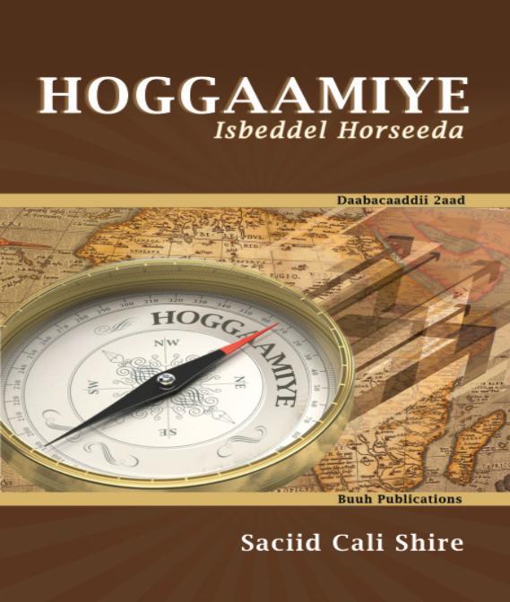 Hoggaamiye(Leadership)