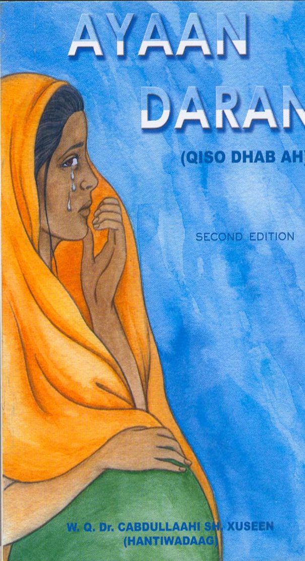 Ayaan Daran 2nd Edition (The unlucky girl)