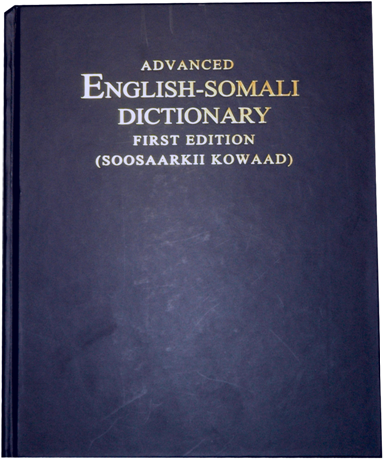 Advanced English-Somali Dictionary