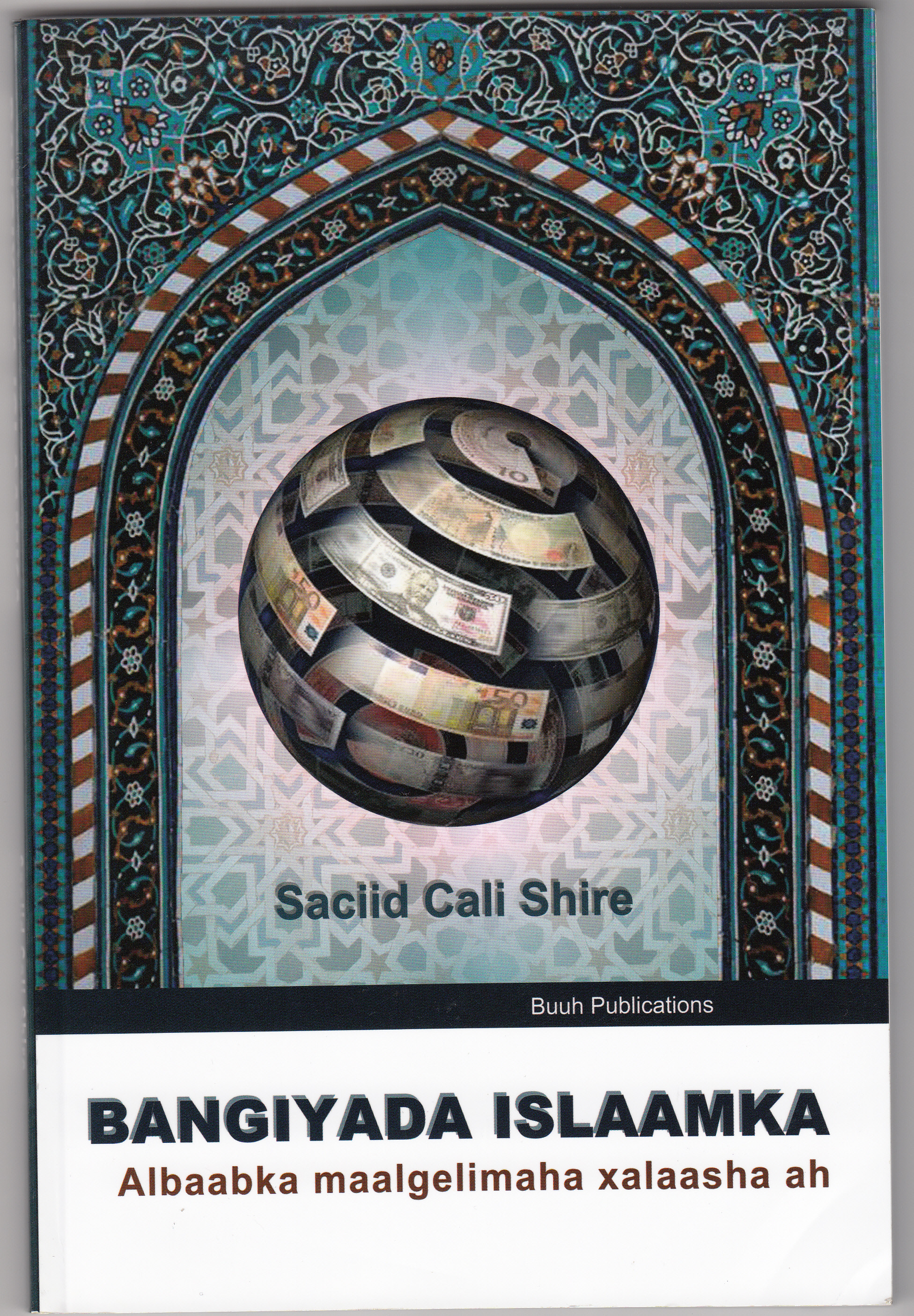 Bangiyada Islaamka ( The islamic Financial institutions